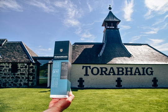 Torabhaig Distillery: Torabhaig Distillery is the second whisky distillery, which operates on the island. It makes single malt whisky. Torabhaig Distillery offers educational tours where you can learn more about whisky-making and sample some products. Also, you can buy some souvenirs in the visitor's centre.